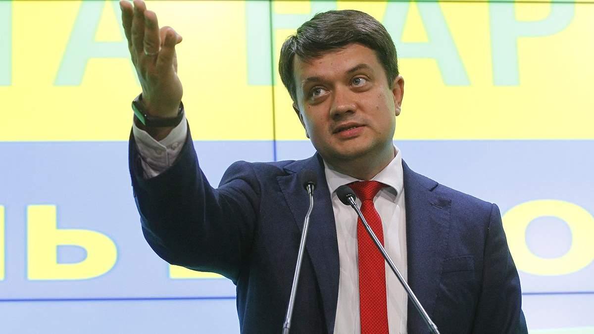 Дмитро Разумков гадає, що місцеві вибори відбудуться у 2020 році, як і заплановано