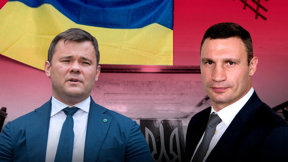 Досрочные выборы в Киеве: когда возможны и сценарии развития событий