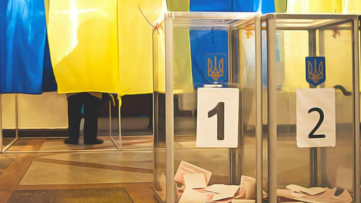 Битва за Киев: кто хочет посоревноваться за кресло мэра столицы