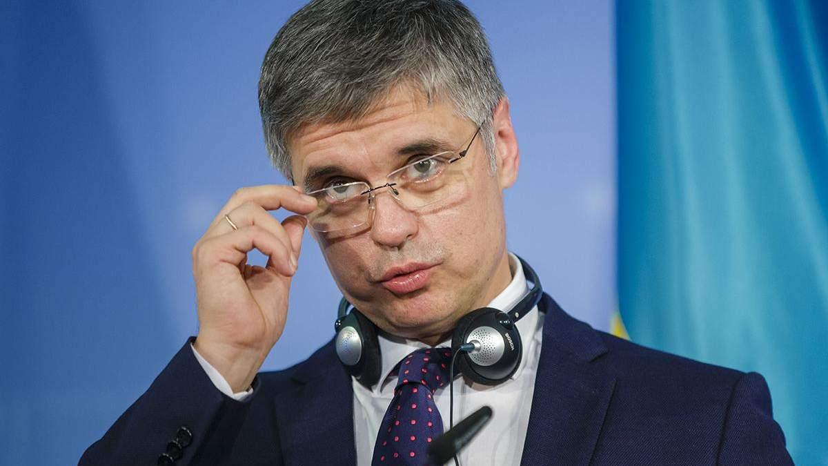 """Пристайко рассказал, при каких условиях Украина рассмотрит альтернативы """"Минску"""""""