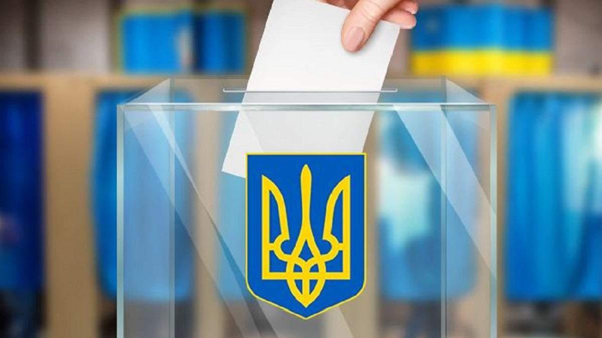 Понад 10 мільйонів гривень на довибори: як на Харківщині обиратимуть нардепа