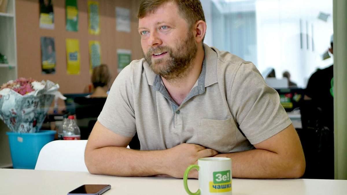 """Александр Корниенко рассказал об ошибках в наборе людей в """"Слугу народа"""""""