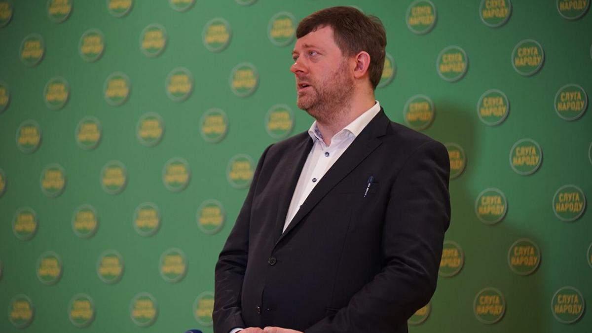 Как стать депутатом горсовета в Украине: детали от Слуги народа