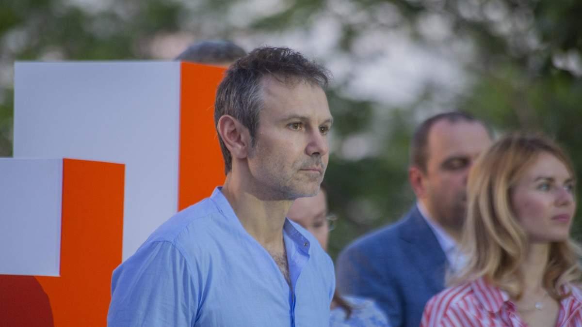 """В """"Голосе"""" объяснили, почему Вакарчук больше не глава партии"""