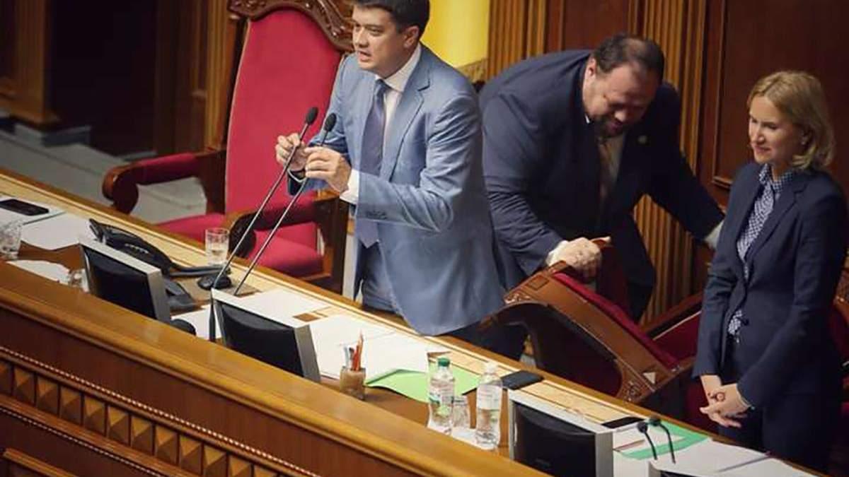 Депутаты отклонили предложения правительства Шмыгаля по урезанию бюджета: документ