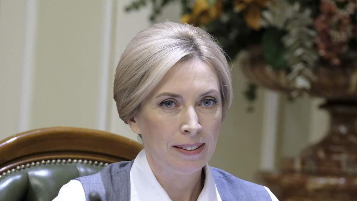 Кандадатом в мэры Киева в 2020 от Слуги народа может быть женщина