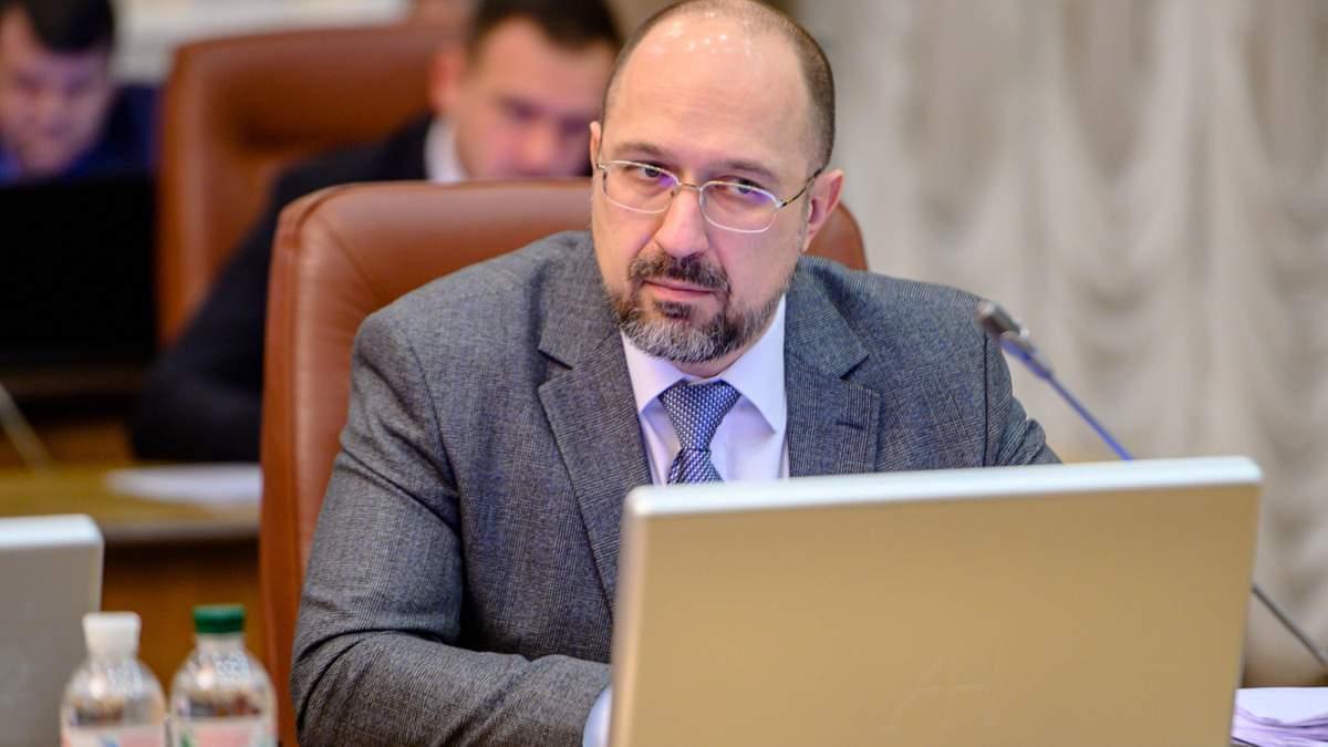 Слуга народу не виключає відставку Кабміну Шмигаля: причина