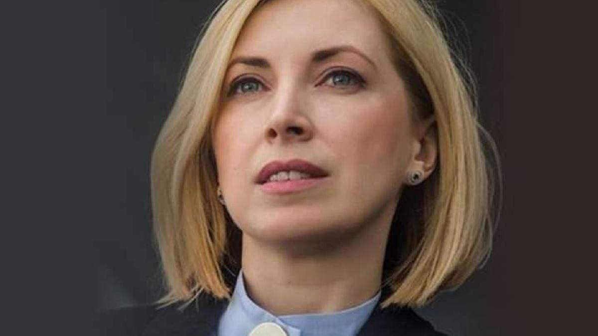 Ирина Верещук идет в мэры Киева: будет участвувать в праймериз