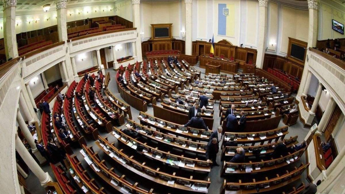 В Верховной Раде зарегистрировали законопроект о местных выборах 2020