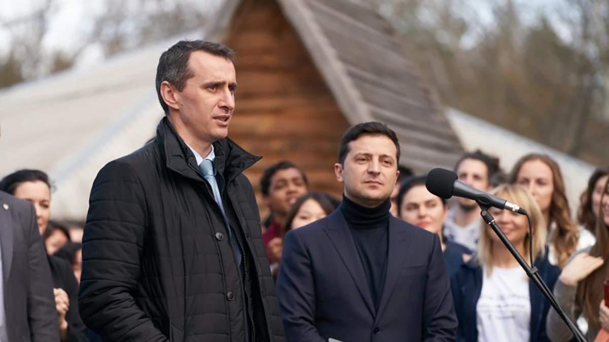 Пойдет ли Виктор Ляшко на выборы мэра Киева 2020 от Слуги народа