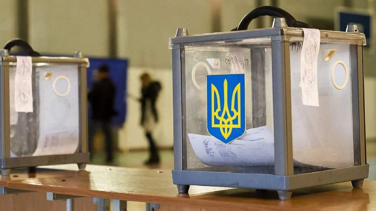 Місцеві вибори 2020 пройдуть 25 жовтня 2020: постанова схвалена