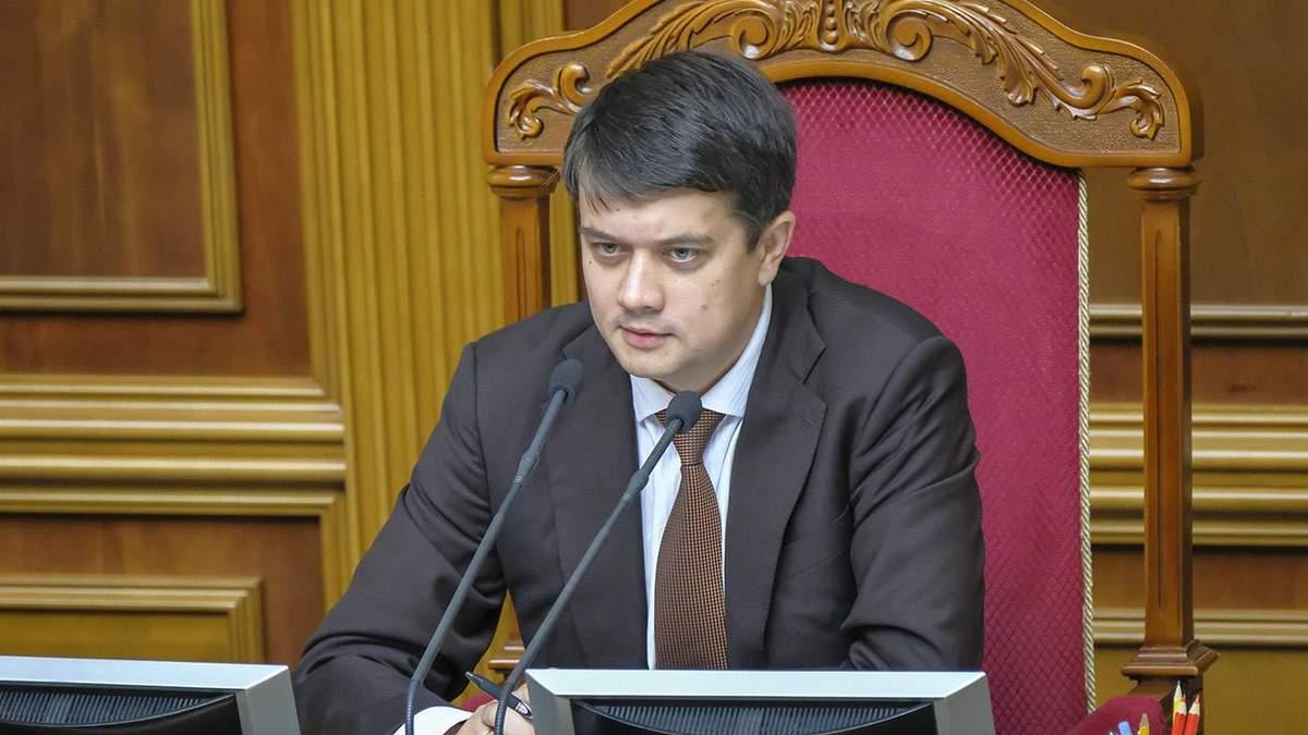 Коли призначать дату місцевих виборів: заява Разумкова