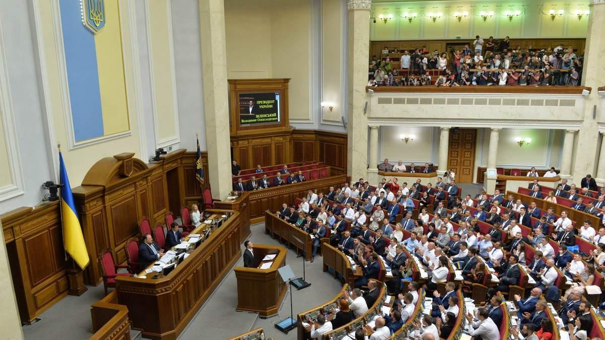 Світло згаслих зірок-депутатів: через рік після парламентських виборів