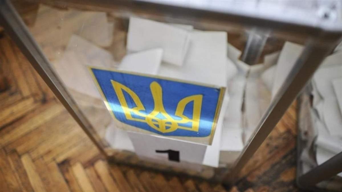 Столичные власти против региональных: какими будут местные выборы?