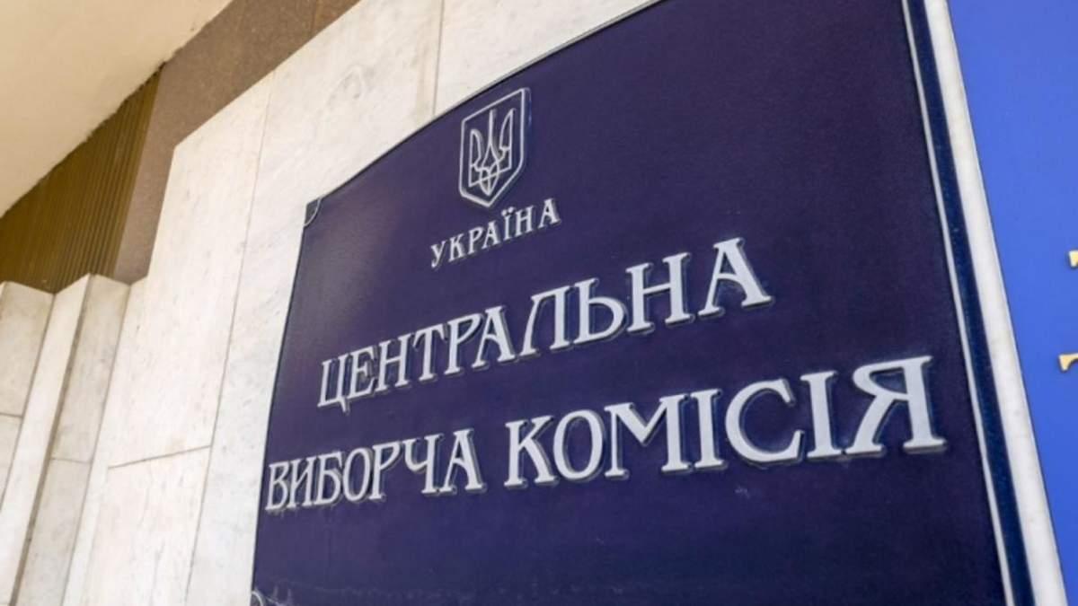 Голосування під час коронакризи: у ЦВК розповіли про проблеми з організацією виборів