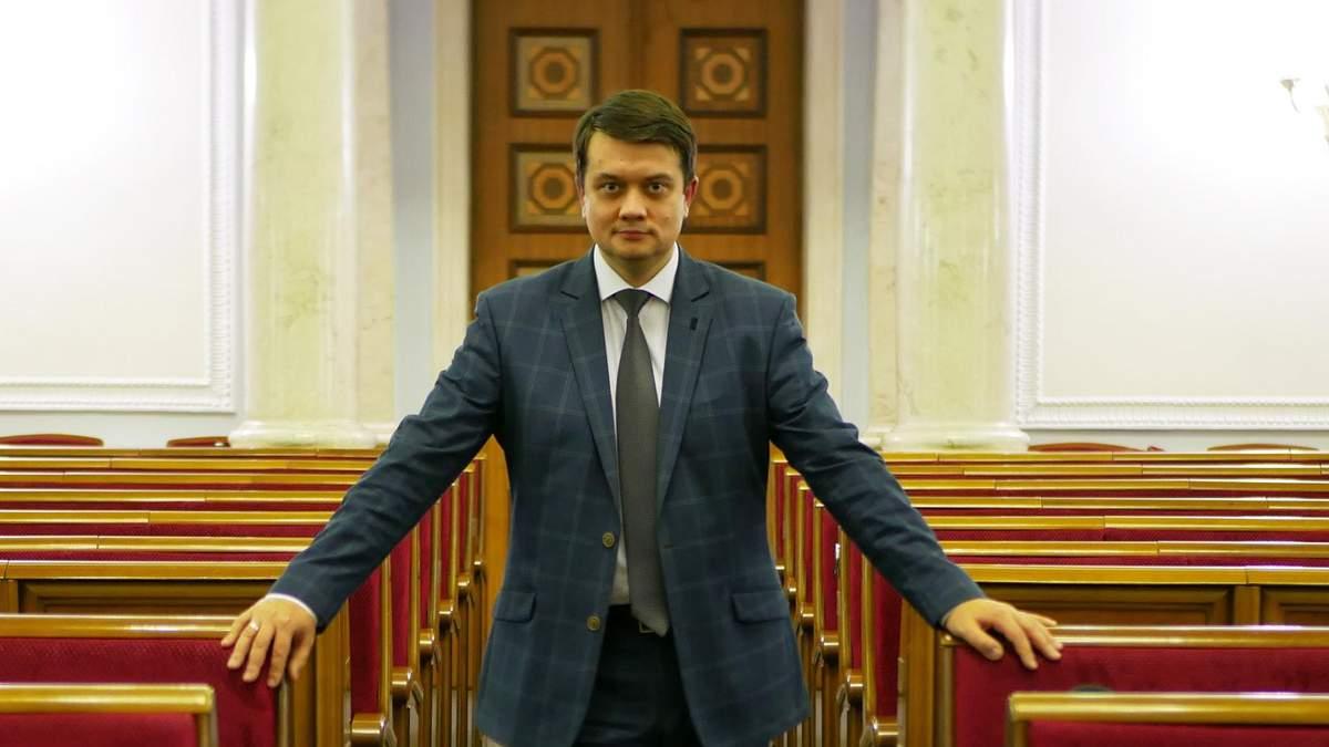 Разумков спрогнозировал явку на местных выборах 2020