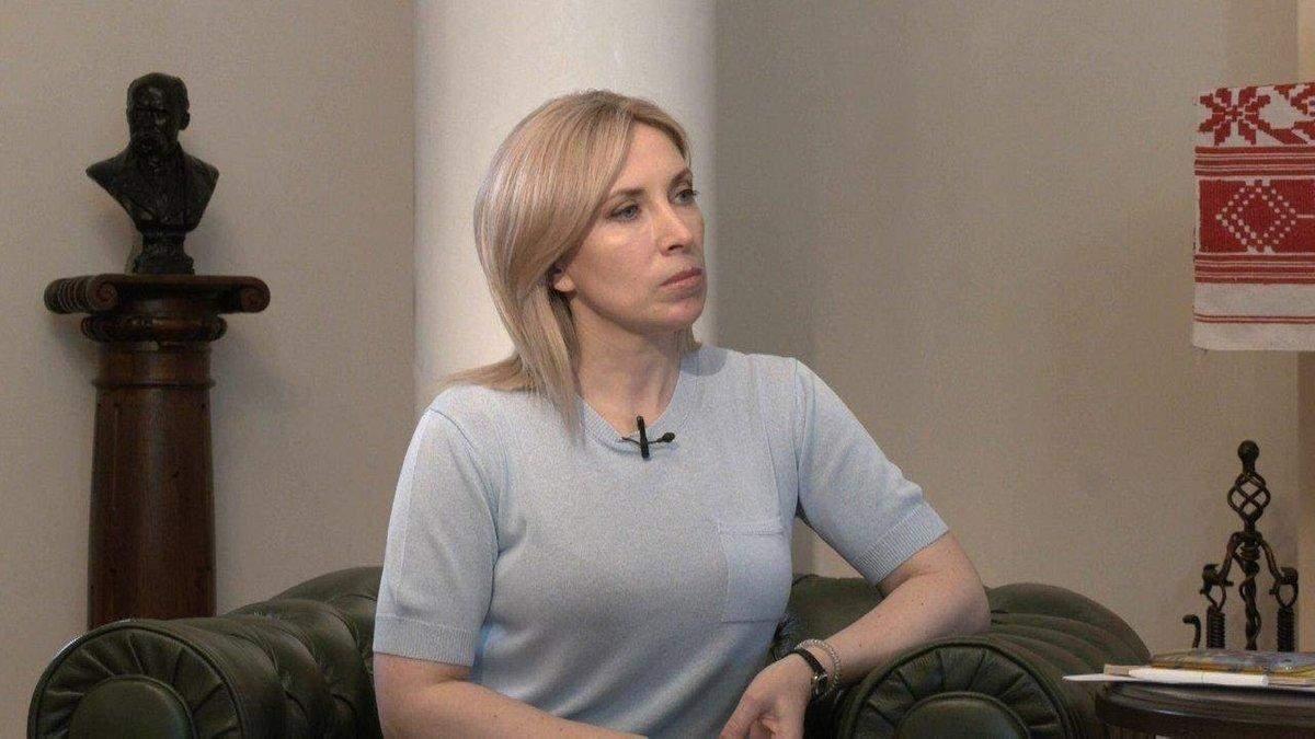На Верещук підписались тисячі ботів в Insragram: що каже сама кандидатка в мери
