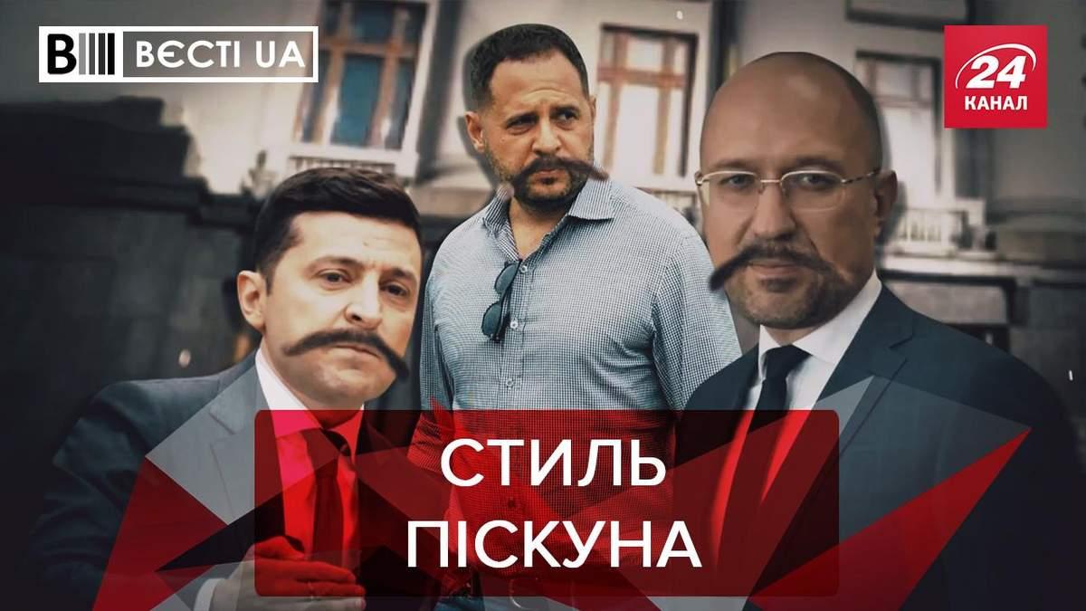 Стоило ли назначать Кравчука и как будут наказывать за нарушение правил агитации – видео недели
