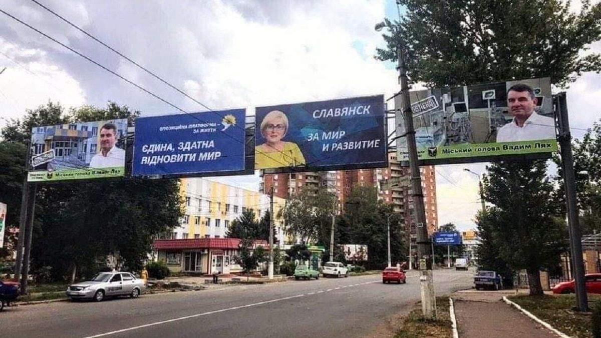 Опять за свое: скандальная Штепа идет в мэры Славянска, вся ее агитация на русском – фото