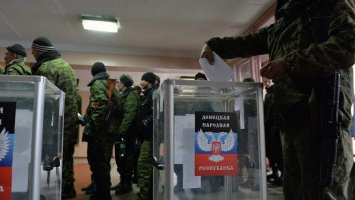 Выборы на Донбассе
