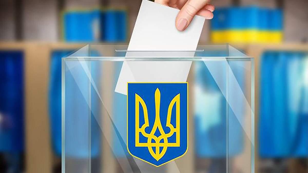 Местные выборы в Украине 2020 – даты важных событий, календарный план