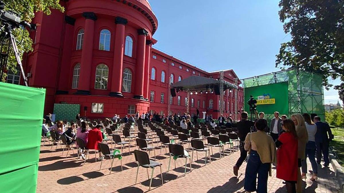 Слуги народа в КНУ Шевченко: в партии говорят, что не нарушали законов