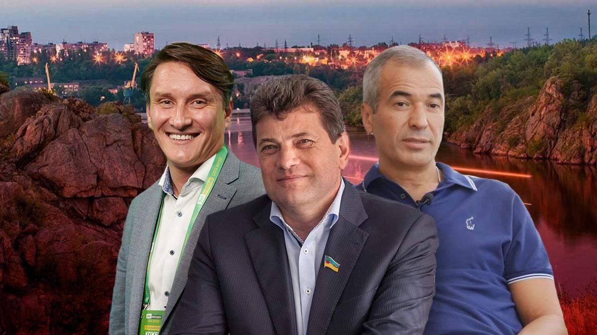Выборы мэра Запорожья 2020: кандидаты – список претендентов