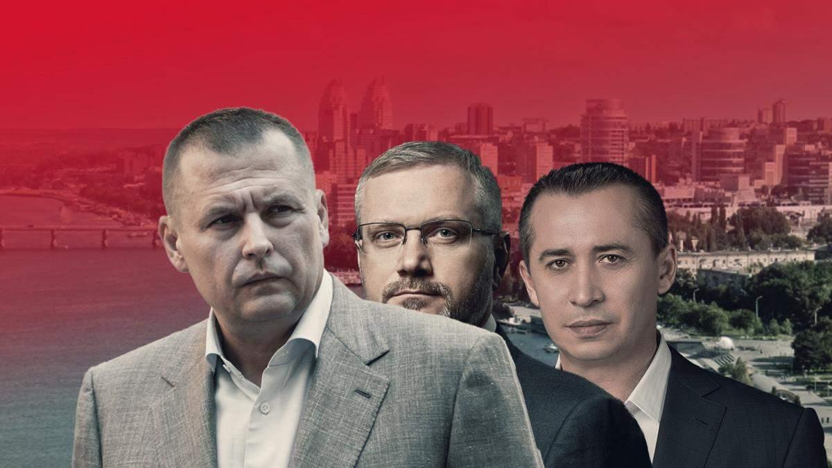 Выборы в Днепре 2020: рейтинг кандидатов в мэры и партий