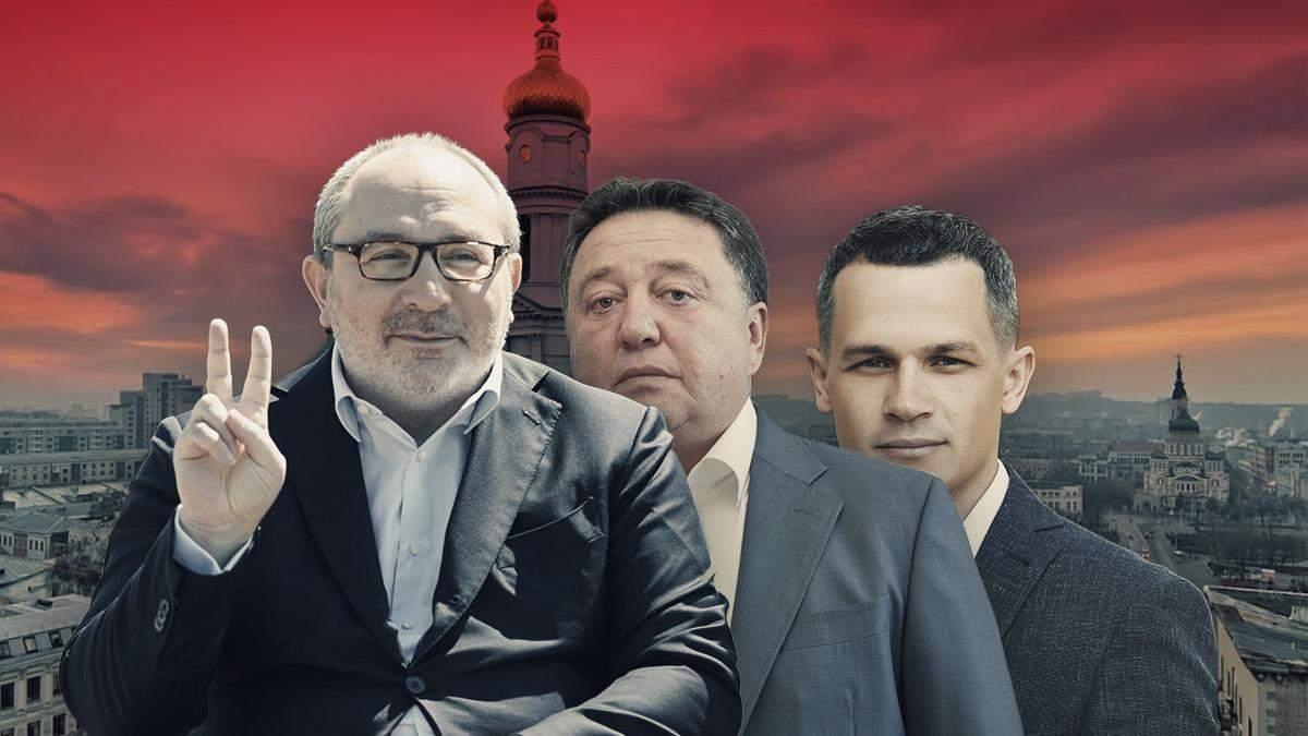 Рейтинг кандидатів у мери і партій на місцевих виборах Харкова 2020