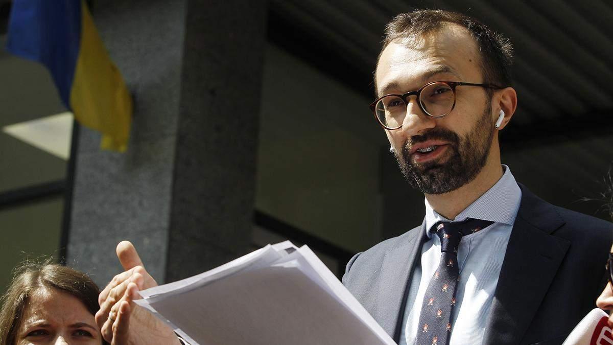 Лещенко про опитування Зеленського: Голосування буде добровільним