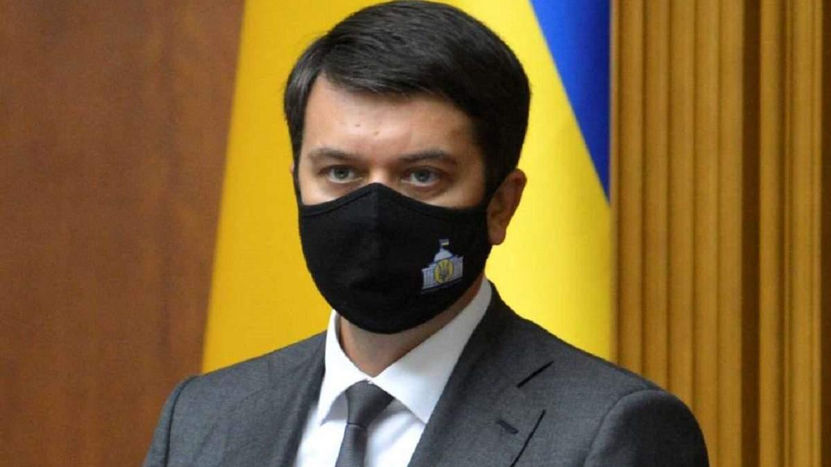 """Разумков высказался относительно """"всенародного опроса"""" от Зеленского"""
