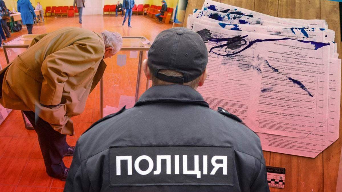 Местные выборы Украина 2020: нарушения и фальсификации