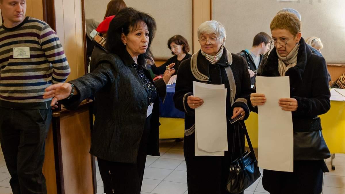 25 октября - выборы в Украине
