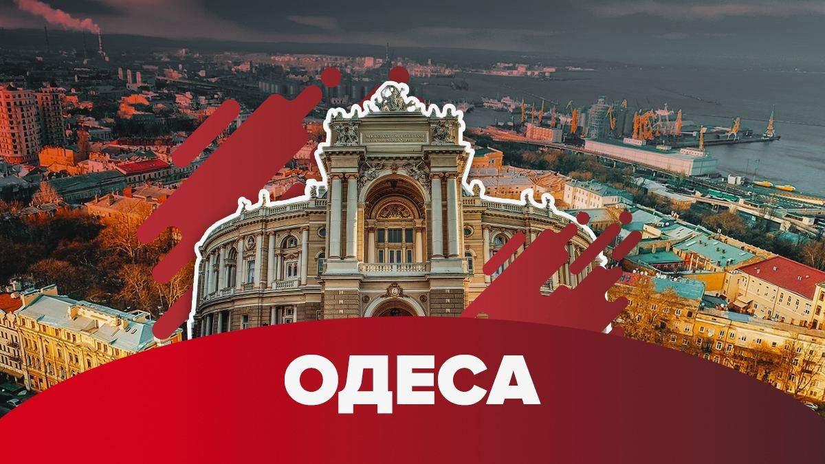 Вибори мера Одеси 2020: результати екзитполів – хто перемагає