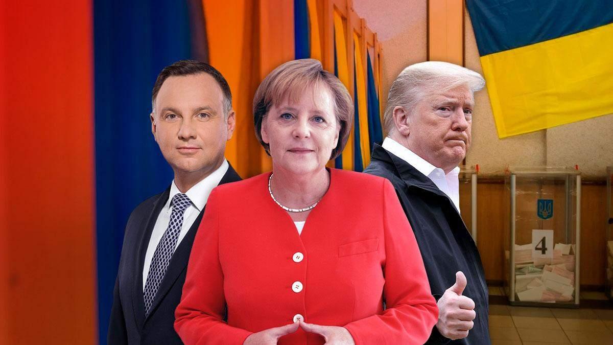 Місцеві вибори України 2020 – реакція Заходу на результати