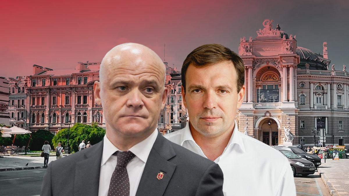 Вибори мера Одеси 2020: результати голосування – офіційні