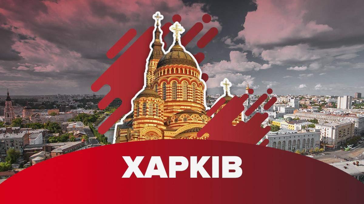 Выборы мэра в Харькове 2020: результаты экзит-полов