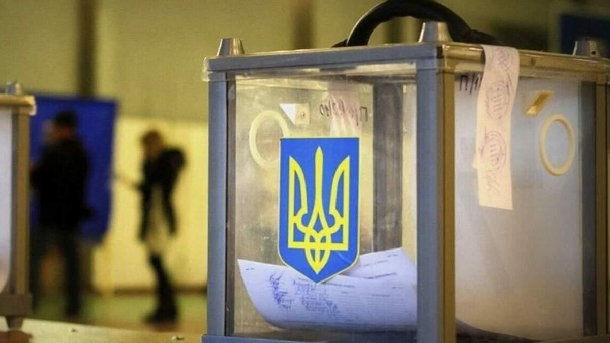 Визначився лідер довиборів до Верховної Ради у 208 окрузі