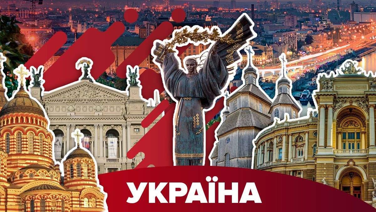 Місцеві вибори 2020 в Україні: результати голосування екзитполів