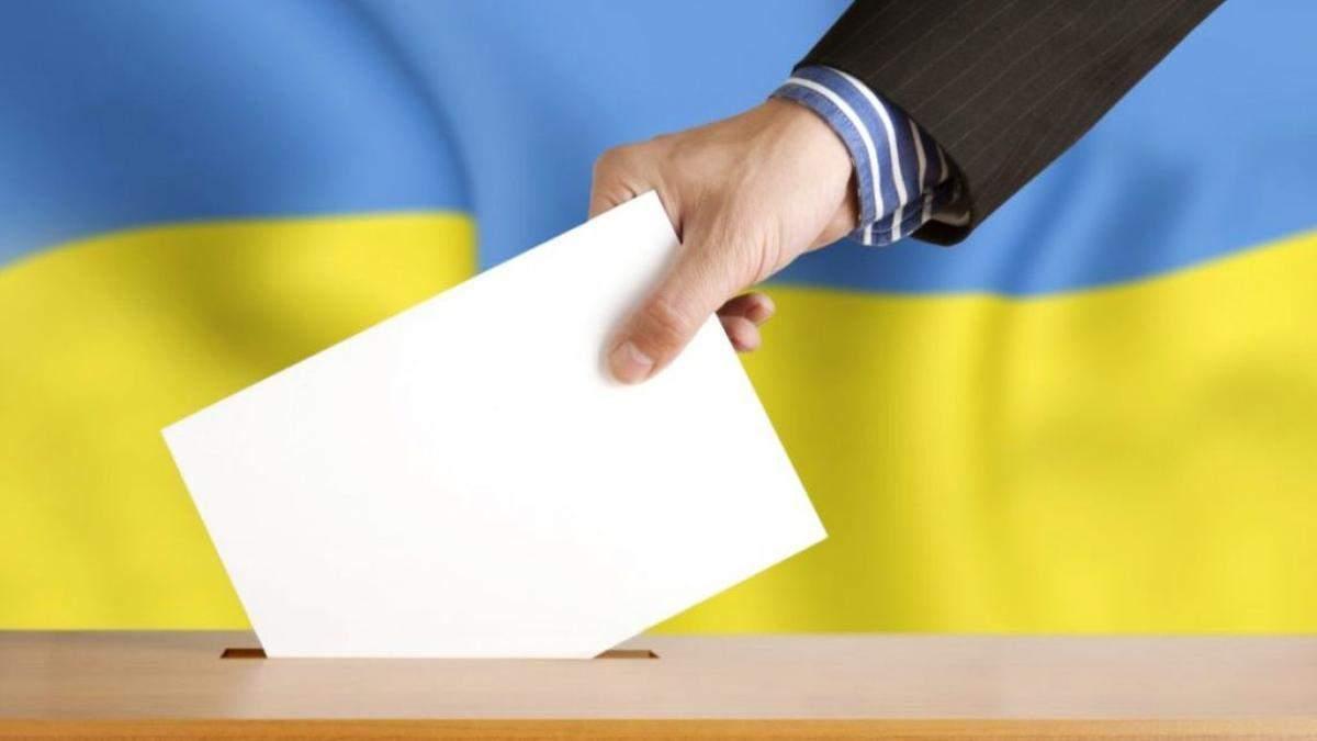На Київщині можуть посадити кандитата, який роздавав гроші вчителям