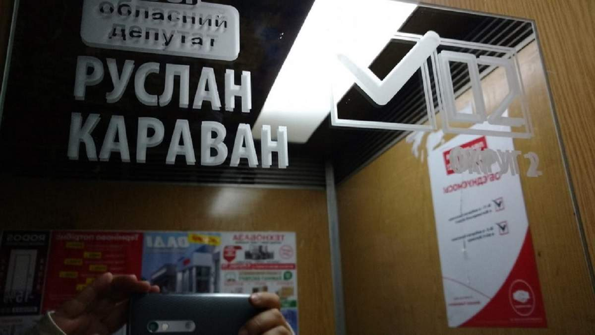 В Житомире кандидат в депутаты развесил зеркала со своей фамилией