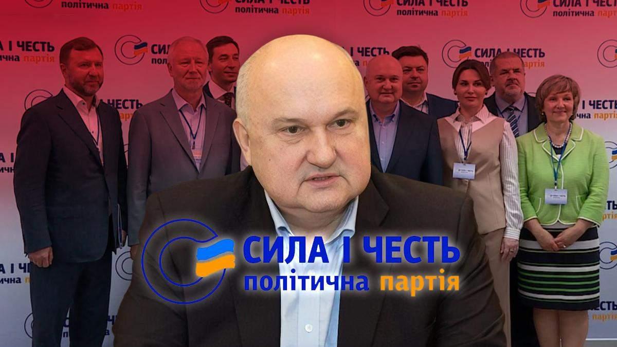 """Офицеры и Гордон: что известно о партии """"Сила и честь"""" Игоря Смешко"""