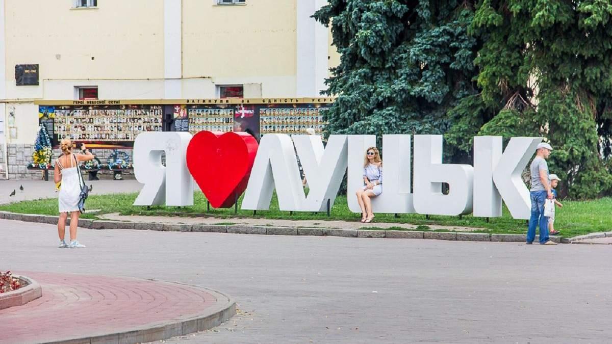 Луцьк і місцеві вибори 2020