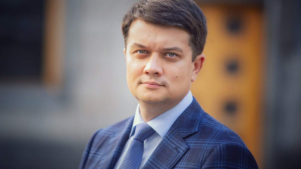 Разумков отказался участвовать во всеукраинском опросе