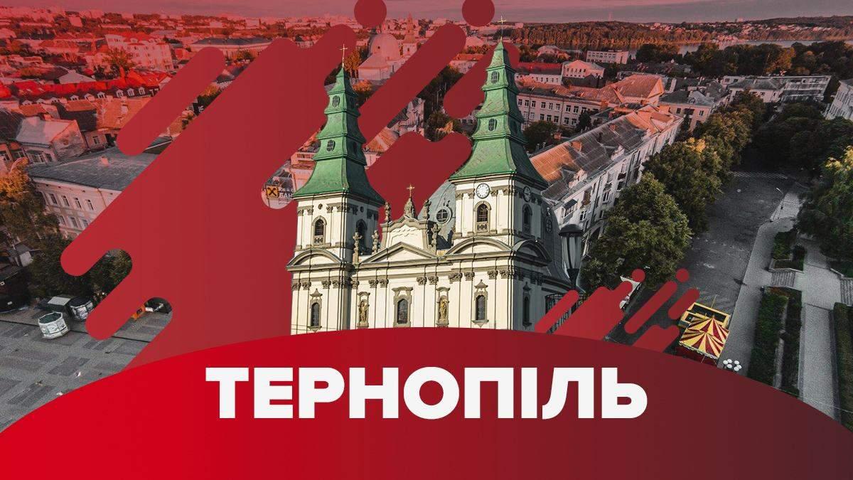 Вибори мера Тернополя 2020: екзитпол – результати голосування
