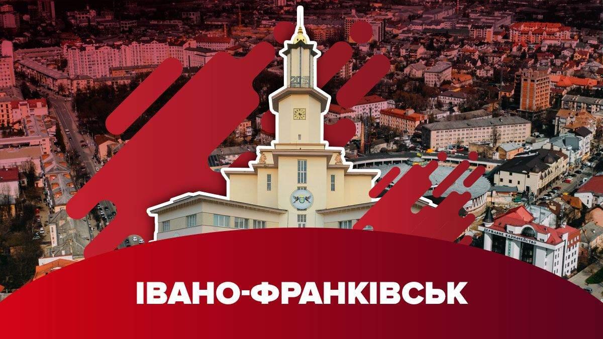 Вибори мера Івано-Франківська 2020: екзитпол – результати