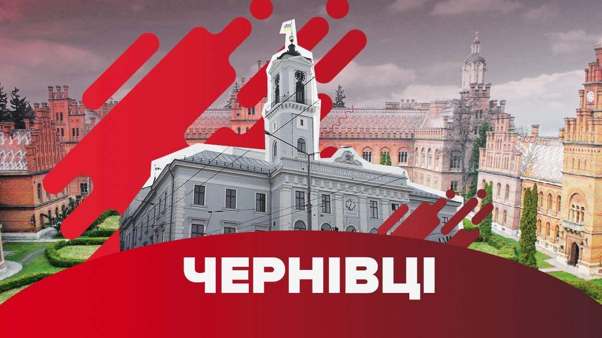 Выборы мэра в Черновцах 2020, 2 тур: результаты экзит-пола – кто победил