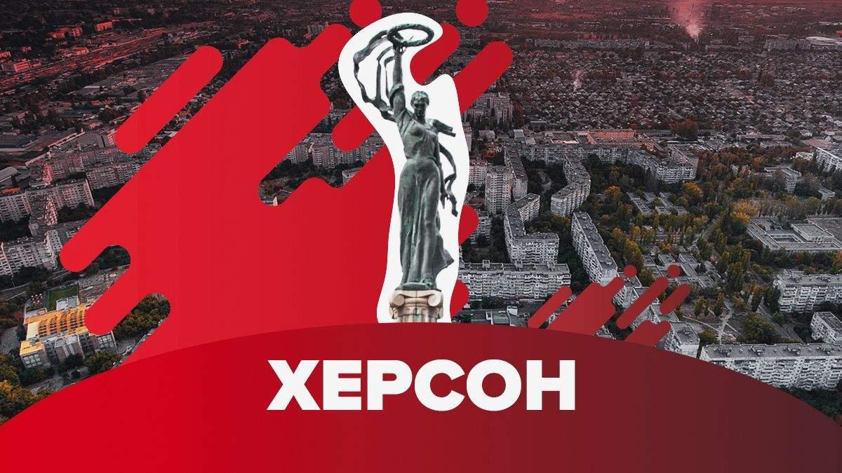 Колыхаев побеждает Сальдо во втором туре выборов мэра Херсона: результаты экзитпола