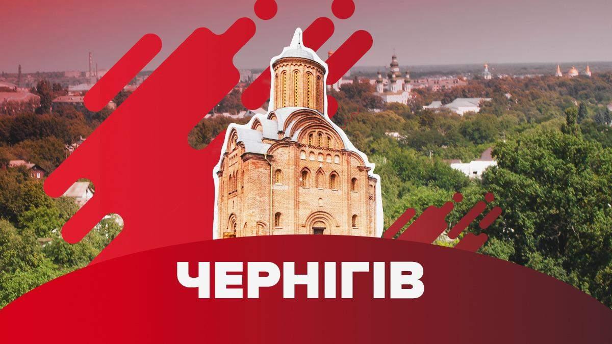 Выборы мэра Чернигова 2020: результаты экзит-пола – кто победил