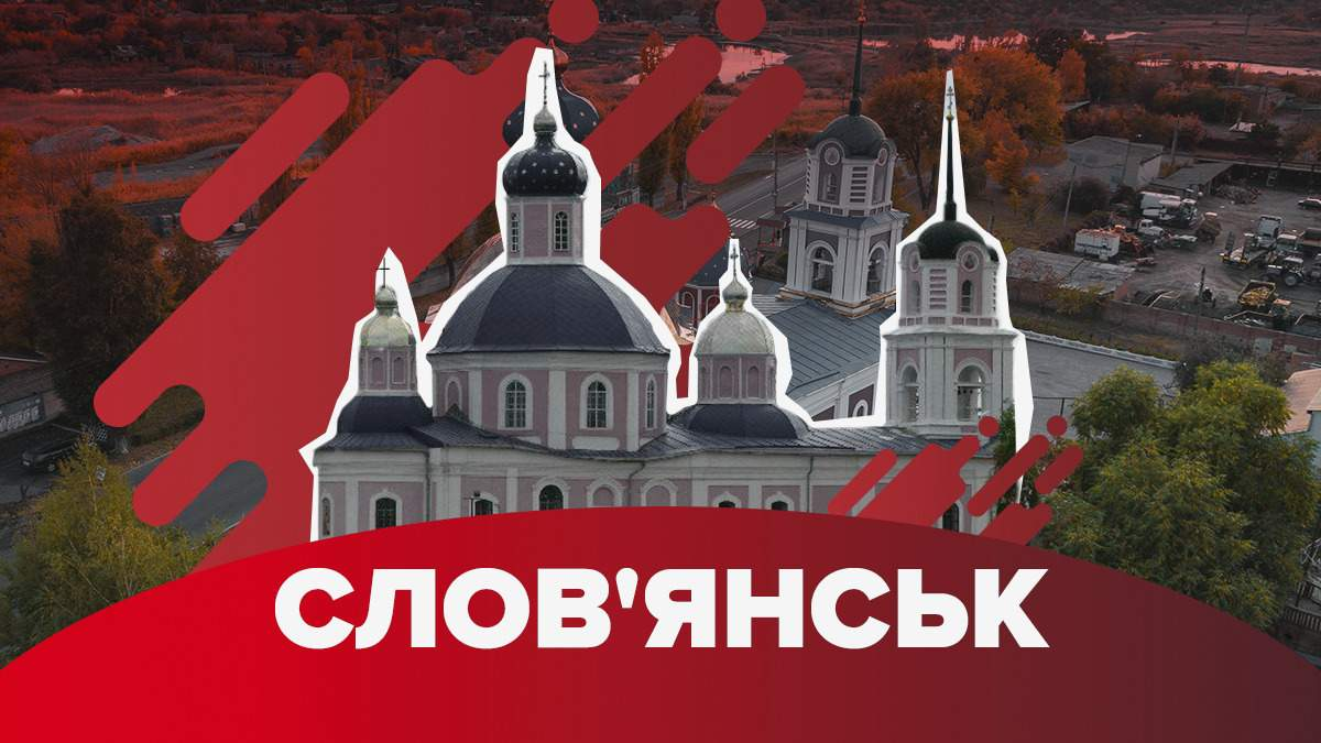 Вибори у Слов'янську 2020: екзитпол – Штепа не пройшла у 2 тур